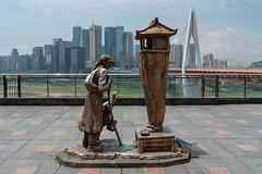 31376-Chongqing