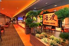 MSC Grandiosa - DECK 7 - Kaito Sushi Bar