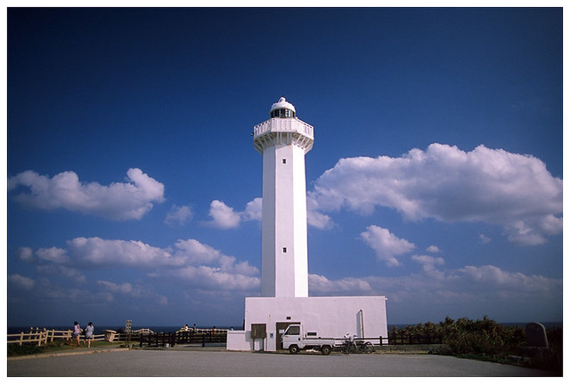 Photo:Higashihennazaki Lighthouse, Miyakojima - 平安名埼灯台, 宮古島 By cHoIminG