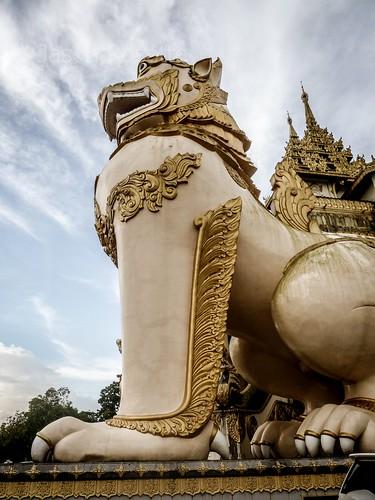 Massive Burmese Lion Guarding a City Park in Rangoon