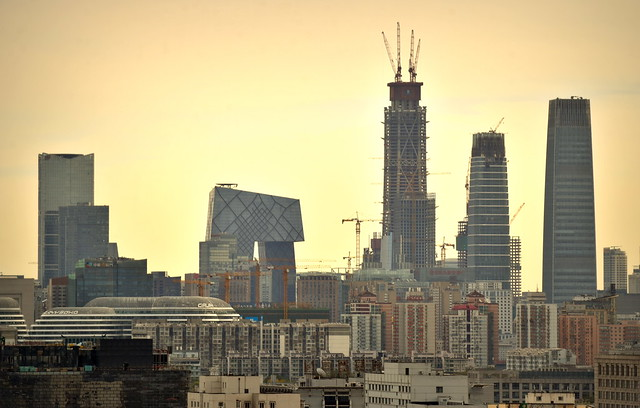 Beijing modern city skyline and landmark new buildings including CCTV, China