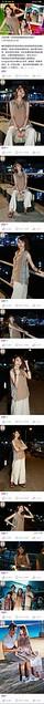 牙骹受罪!林明禎苦練廣東話拍港產片 11月10日(日) 07:30  擁有燦爛笑容的馬來西亞女神林明禎早前來港拍攝電影,飾演大笑瑜伽導師的她,戲中要不斷狂笑,直言笑到牙骹軟。至於身兼導演與演員的趙善恆,大讚明禎超有感染力,畀足200分!