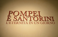 "Exhibition: ""Pompeii And Santorini. Eternity In A Day"" at the Scuderie Del Quirinale, Rome, 11 October - 06 January 2020"