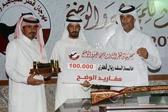 ✨ صور تتويج الفائزين بجوائز مهرجان قطر الثالث للمجاهيم والوضح✨
