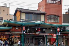 47384-Kyoto
