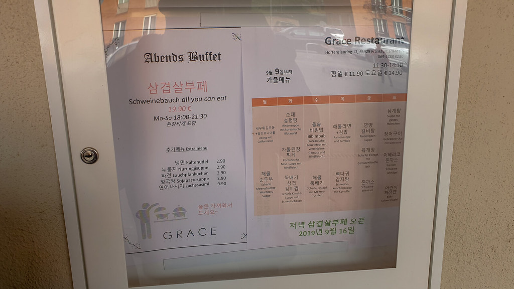Grace Menü Karte