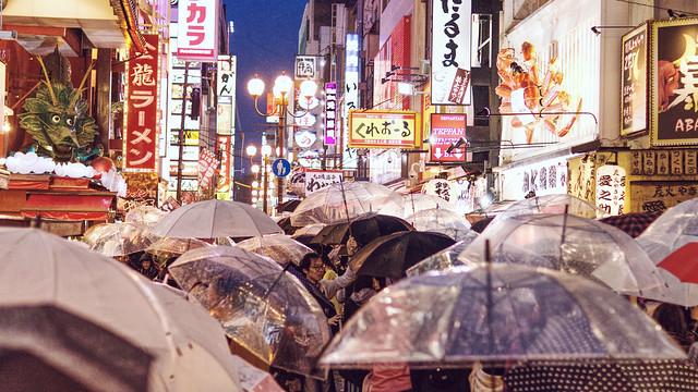 Osaka Dotonbori Umbrellas