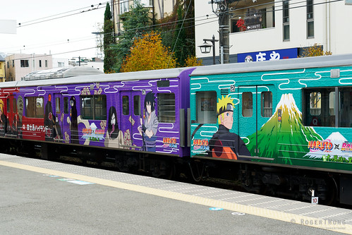 20191113-05-Naruto train
