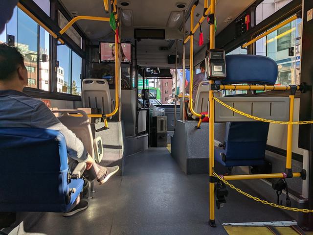 Korean bus
