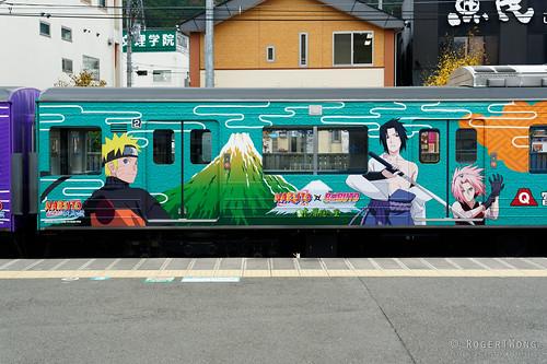 20191113-02-Naruto train