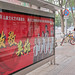 019Sep 19: Beijing Street Moment
