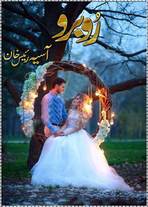 Rubaru is a very well written complex script novel by Aasiya Raees Khan which depicts normal emotions and behaviour of human like love hate greed power and fear , Aasiya Raees Khan is a very famous and popular specialy among female readers