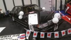 Nissan Cedric (1988)