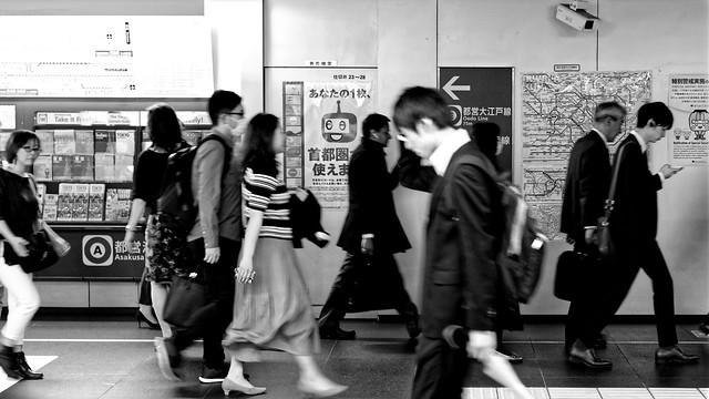 Tokyo Metro - Direction