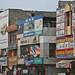 A Trip Through Delhi (1 of 8)