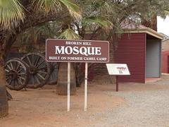 Broken Hill. The Muslim Mosque .