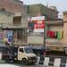 A Trip Through Delhi (5 of 8)
