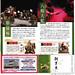 広島県民文化センター_広島神楽_定期公演_2019年_010_cropped_001