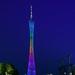 Guangzhou Tower  廣州塔(小蠻腰)