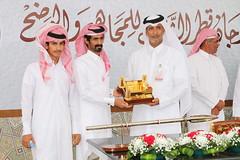 صور تتويج الفائزين بمهرجان قطر الثالث للمجاهيم