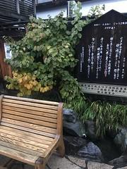 Matsumoto Oct2019