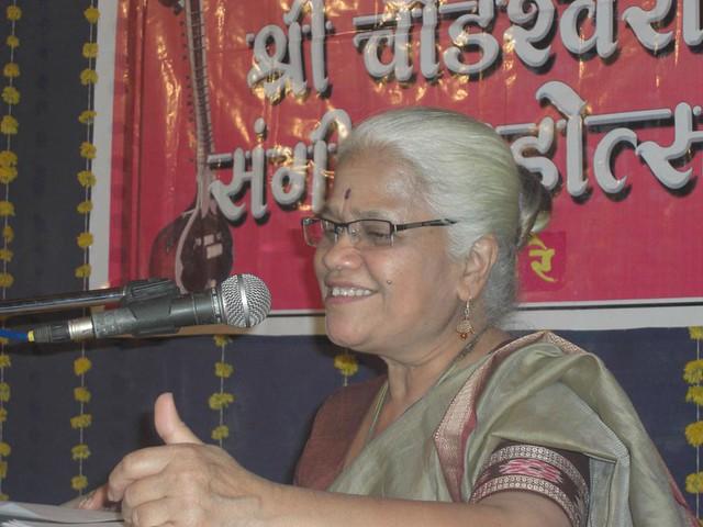 Sangeet-Mahotsav-2008-Photo-4