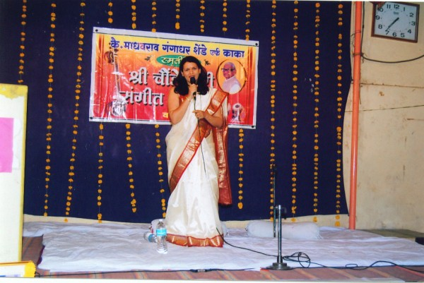 Shri-Choundeshwari-Music-Festival-2009-Photo-III