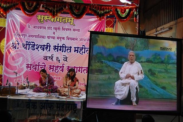 Sangeet-Mahotsav-2011-Photo-25