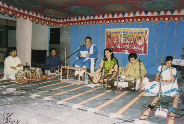 Shri-Choundeshwari-Music-Festival-2007-Photo-II