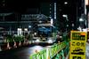 Photo:HINO S'elega_Yamagata230A8006 By hans-johnson