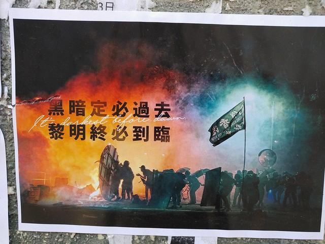 #standwithhongkong #streetart