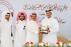 تتويج الفائزين بأشواط اليوم الأول والثاني (مهرجان قطر الخامس عشر للأصايل)