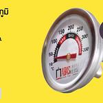 เกจวัดอุณหภูมิเกลียวหลัง10-350C