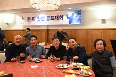 Better Opportunities for Single Soldiers (BOSS) / Pyeongtaek Community Leaders Association  (PCLA) Golf Tournament by PCLA -  U.S. Army Garrison Humphreys, South Korea - Nov 20, 2019