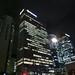 首爾 韓華大樓