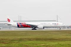 "Air China B777 ""50 years of china French Diplomatic Relations"" livery at MUC"