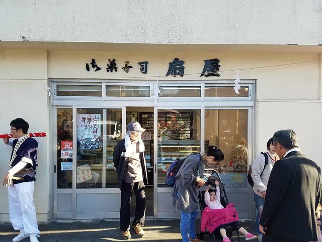 Photo:Ougiya 扇屋 Cake Shop By timtak