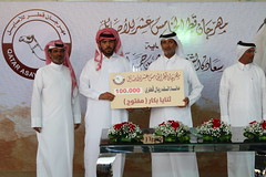 تتويج الفائزين بمهرجان قطر الخامس عشر للأصايل (الجذاع والثنايا) مساء 23-11-2019