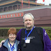 Margaret and I Outside Tiananmen Gate
