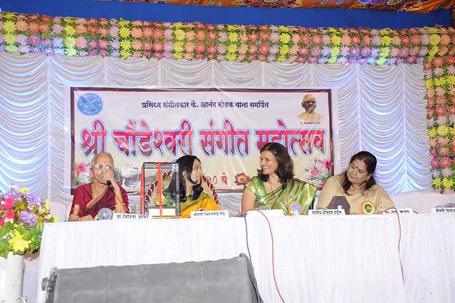 madhavrao-shende-sangeet-mahotsav-2015-inauguration-photo-20