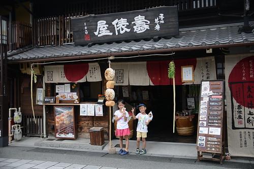 日本愛知縣 犬山城下町