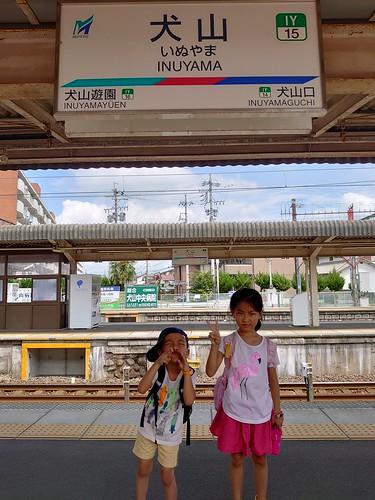 日本愛知 名鐵犬山站
