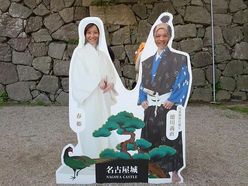 日本愛知縣 名古屋城