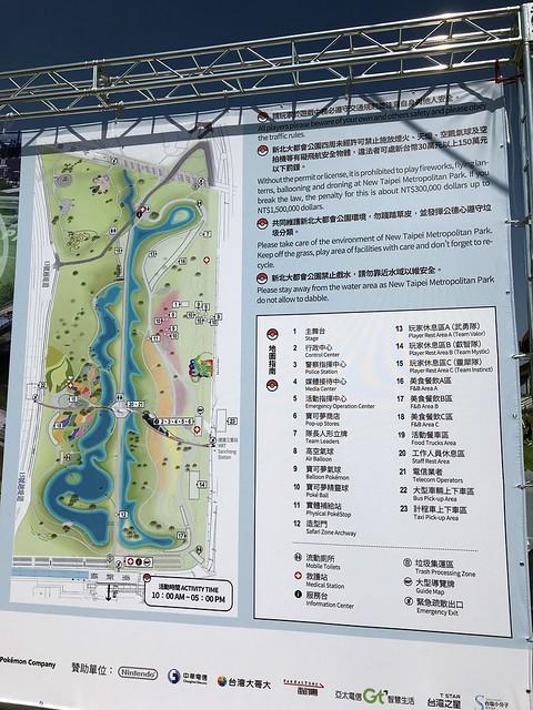 New Taipei Metropolitan Park 新北大都會公園