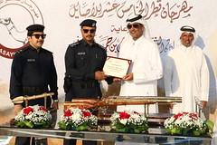 تكريم المؤسسات الحكومية ولجان التحكيم المشاركة في (مهرجان قطر الخامس عشر للأصايل)
