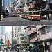筲箕灣工廠街與筲箕灣東大街交界1981年