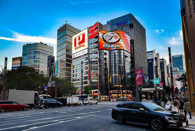 Photo:Yūrakuchō, Tokyo, 20191031 By G · RTM