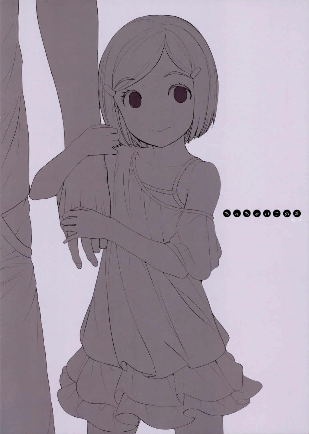 HentaiVN.net - Ảnh 3 - Cuốn sách nhỏ của tôi. - Chicchai Ko no Hon Vol. 10 - Teri ăn nhạt