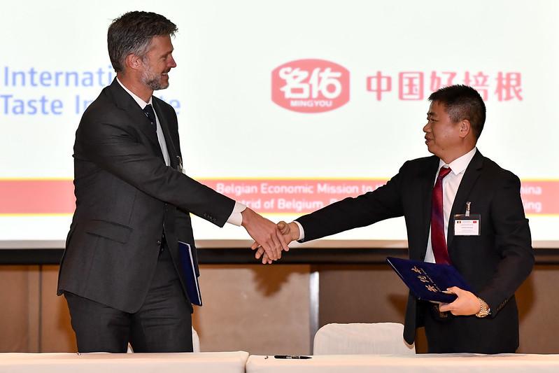 CHINA ECONOMIC MISSION DAY 3 SIGNING CEREMONY