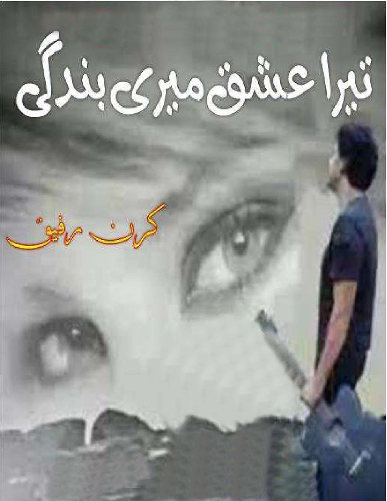 Tera Ishq Meri Bandagi is a very well written complex script novel by Kiran Rafique which depicts normal emotions and behaviour of human like love hate greed power and fear , Kiran Rafique is a very famous and popular specialy among female readers